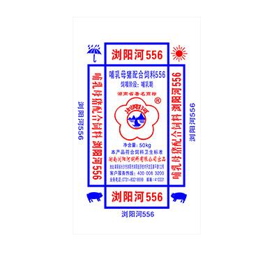 556哺乳母猪料